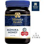 マヌカハニー マヌカヘルス MGO263 +  UMF10 + 500g  ハチミツ はちみつ 正規輸入品 富永貿易 ニュージーランド産
