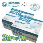マスク 不織布 日本製 50枚入×2箱 ユニチャーム 大きめサイズ サージカルタイプ ソフトーク 超立体マスク