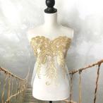 ゴールド チュールモチーフ 花模様 特大 薔薇模様 刺繍モチーフ レオタード 装飾 ハンドメイド 金色 衣装 手作り バレエ ベリーダンス 衣装作り