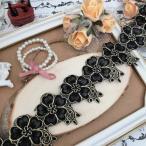 アップリケ ゴールド 黒 花柄 ワッペン ブレード 花柄 チュール レース リボン 貼り付け アイロン用 装飾 衣装 黒