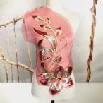 特大 花 スパンコール 赤 ゴールド モチーフ チュール 衣装 ダンス 装飾