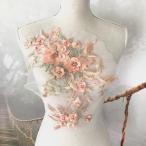 モチーフ 立体感 ゴールド 花 刺繍 チュール モチーフ ハンドメイド 衣装 装飾 ピンク
