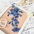 ネイビー 花 スパンコール モチーフ 装飾 ハンドメイド 衣装 レオタード