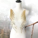 スパンコール モチーフ フェザー 刺繍 チュール 装飾 ハンドメイド キラキラ ゴールド