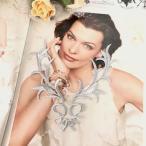 刺繍ワッペン アップリケ レオタードモチーフ アイロンワッペン アイロン接着 アップリケワッペン パーツ 素材 モチーフ 装飾 シルバー バトントワリング