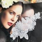 スパンコールモチーフ ワッペン アップリケ アイロン用 白 ダンス 衣装 貼り付け 社交ダンス 衣装 バレエ レオタード ドレス 材料 花柄 ヘア飾り ホワイト