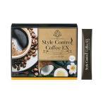 エイボン(AVON) スタイルコントロールコーヒー 3g×30包(ダイエットコーヒー)