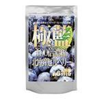極藍100倍濃縮北欧産ビルベリー 大容量約6ヵ月分(ブルーベリー果汁末、ルテイン含有マリーゴールド抽出物、ビルベリーエキス)