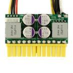 picoPSU-160-XT Mini-Box 変換アダプター 変換プラグ