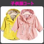 Yahoo!ELiTH STORE*新商品*幼児コート / キッズジャケット / お子様用ジャンパー / キッズのアウター