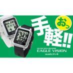 EAGLEVISION watch4 イーグルヴィジョン ウォッチ4 GPS ゴルフナビ 距離測定器 スコア記録 最新モデル 正規品