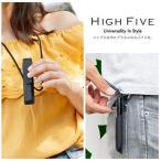 HIGH FIVE マイブルー ケース my blu 専用ケース 首かけ ネックストラップ コンパクト myblu フレーバー 収納 電子たばこ 本体