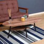 センターテーブル 大きい 木製 北欧 リビングテーブル 110 コンパクト おしゃれ インテリア 安い ローテーブル