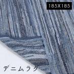 ラグ カーペット 3畳 おしゃれ 6畳 北欧 安い 夏 絨毯 年中 ラグマット 防音 正方形  2畳 185×185 正方形