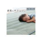 ごろ寝マット赤ちゃんひんやり夏お昼寝マット子供ベビーマット敷きパッドシーツ...