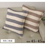 ソファー用 大きい 厚い 厚め 分厚い 座布団 サイズ グレー