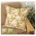 ソファー用 大きい 厚い 厚め 分厚い 座布団 サイズ 花柄