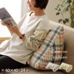 ソファー用 大きい 厚い 厚め 分厚い 座布団 サイズ 座る用