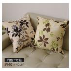 ソファー用 大きい 厚い 厚め 分厚い 座布団 サイズ リーフ