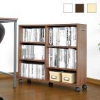 本棚 おしゃれ ラック 収納 棚 木製 ブックシェルフ 子供 収納棚 収納ボックス 飾り棚 収納家具 安い DVDラック 大容量 カラーボックス 幅75 書棚 CDラック 北欧