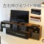 テレビ台 コーナー 32型 ハイタイプ キャスター コーナータイプ コーナー型 TV台 TVボード 幅150 おしゃれ 北欧 安い 収納 40インチ ローボード