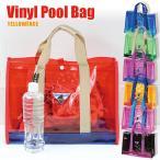 ショッピングプールバッグ 女の子 キッズ ビニール プールバッグ ドリンクホルダー付き 水泳バッグ かばん 子供 子ども 男の子 女の子 レジャーバッグ スポーツ 温泉 風呂 水着