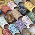 モロッコ バブーシュ mocororo luxe モコロロ レディース 本革 刺繍 スパンコール ルームシューズ スリッパ 室内 来客用 携帯 フラワー 花