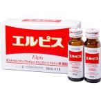 栄養ドリンク【エルピス 30本入り】