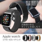 apple watch ���åץ륦���å��Х�� �Х�� �ߥ�͡����롼�� ���ƥ�쥹α����� 38mm 42mm ����С� �֥�å� �����������