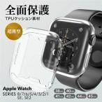 Apple Watch series3 епеъеве▒б╝е╣ еве├е╫еы ежейе├е┴ е╣е▐е█ е╒еыеле╨б╝ ┴┤╠╠▒╒╛╜ ╩▌╕ю ┬╤╛╫╖т TPU ╜└дщдлдд е╖еъб╝е║1 2 3 ┬╨▒■ series3 series2 series1