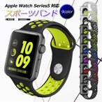 Apple Watch �Х�� ���ꥳ�� ���ݡ��� ���åץ륦���å� ���ݡ��ĸ٥�� ���˥� ���祮�� �٥�� Series2 Series1 �б� ���եȥ��ꥳ�� 38mm 42mm