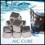 ステンレス 溶けない 氷 8個セット トング付き アウトドア 洗って何度でも使用可能です!!
