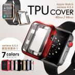 Apple Watch ケース カバー 保護カバー Apple Watch Series 3/Series 2 アップルウォッチ シリーズ3/シリーズ2 衝撃吸収 脱着簡単 メッキTPU保護