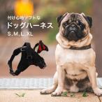 犬 ハーネス 中型犬 服 ベスト ペット 胴輪 キャット ドッグ メッシュ ドッグウェア 小型犬 大型犬 中型犬