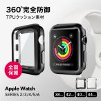 apple watch メッキカバー 画面保護 保護フィルム 衝撃吸収 360°全面保護