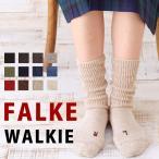 2018���� �ե��륱 FALKE ���������� WALKIE #16480 �ե��륱 ���� ��ǥ����� ���� ���å���