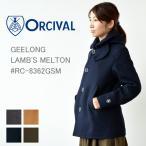 【SALE 10%OFF】ORCIVAL GEELONG LAMB'S MELTON #RC-8362GSM/オーチバル/オーシバル/フランス/レディース/ラッセル/コート/ピーコート/メルトン/Pコート