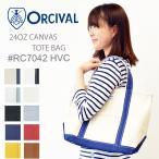 オーチバル トート オーシバル 24ozキャンバス トートバッグ #RC-7042HVC 711-21-02 ORCIVAL オーチバル トート コットン レディース レデイスバッグ