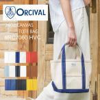 オーチバル トート ORCIVAL オーシバル 24ozキャンバス トートバッグ#RC-7060HVC