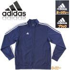 ショッピングジャージ アディダス adidas メンズ トラックジャケット ジャージ トレーニングウェア トップス ネイビー/ブラック/ダークグレー