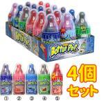 在庫有代引き不可 ベビーボトルポップ Baby Bottle Pop アソート キャンディー フルーツ フレーバー 飴 お菓子 おやつ お土産 プレゼント 4個セット