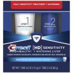 代引き不可 ホワイトニング クレスト Crest 3D White Pro-Health HD Daily Two-Step Toothpaste System 2ステップ ホワイトニング 113g&65g