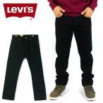 ショッピングリーバイス リーバイス LEVI'S 501 オリジナルストレート デニム ジーンズ ブラック