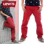 ショッピングリーバイス リーバイス Levi's 501オリジナルフィット リジット ボトムフライ レッドカラーデニム ジーンズ