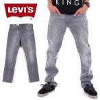 リーバイス Levi's 511 メンズ US アメリカ規格 スキ