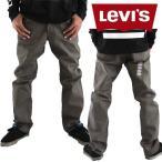 ショッピングリーバイス リーバイス Levi's 501オリジナルフィット リジット ボトムフライ