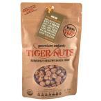 代引き不可 タイガーナッツ 皮つき オーガニック スーパーフード 送料無料 有機 健康食品