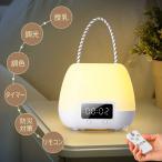 ナイトライト ベッドライト 常夜灯 テーブルライト 授乳ライト 赤ちゃん 卓上ライト ベッドサイドランプ タイマー USB充電式 リモコン付き 調光調色可(xyd)