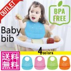 elsoluna_outlet-baby-bib-01