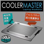 ノートパソコン 冷却 冷却ファン ノートクーラー ノートPCクーラー 冷却台 COOLER MASTER Notepal A200 USB電源 静音 大型 デュアル140mmファン アルミパネル